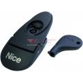 Разблокировка Nice RO500 с ключом