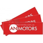 Светоотражающие наклейки AN-Motors AST - 24 шт