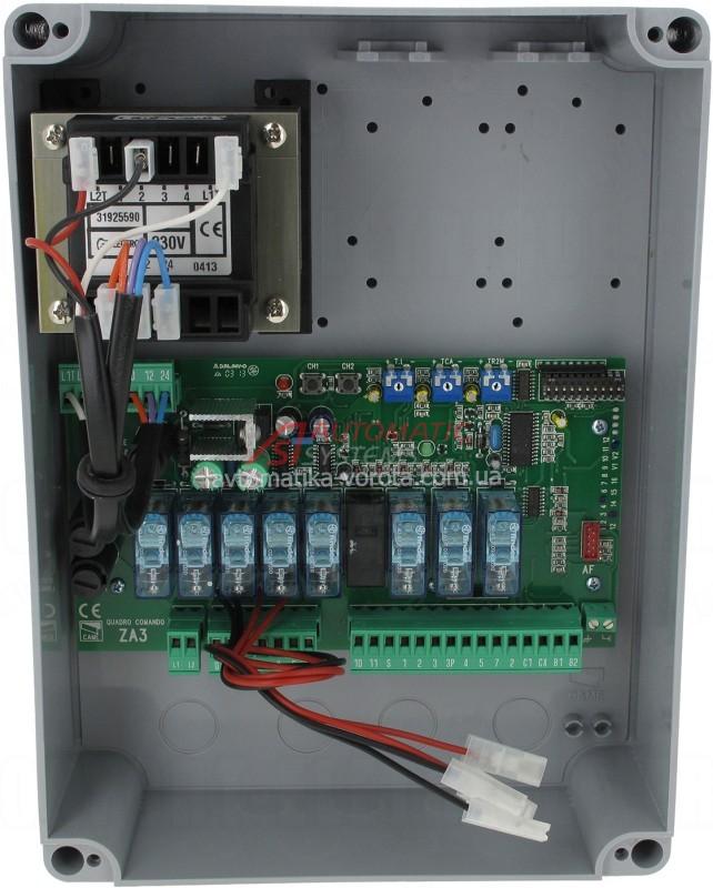 Za3n Блок Управления Инструкция - фото 3